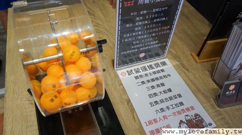饌澤原超市火鍋