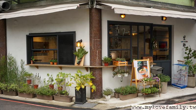 樂趣咖啡館
