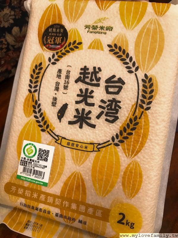 台灣越光米