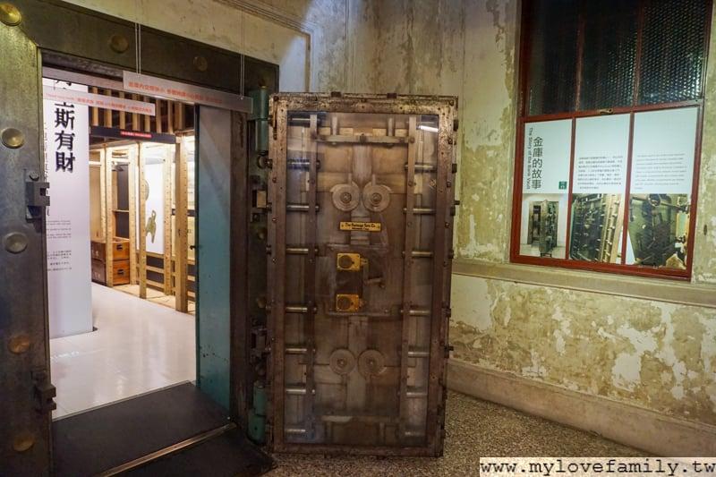 土銀博物館