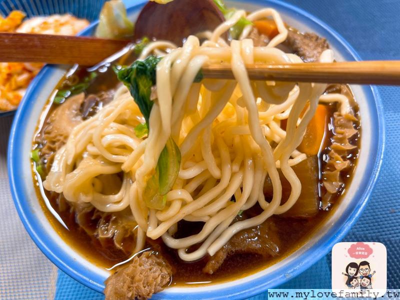 東豐庭牛肉麵