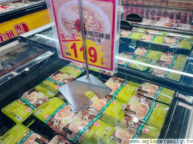 全聯福利中心 桃園春日